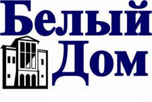 Услуги по жилой недвижимости
