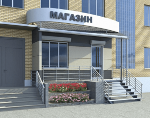 Золотой первый этаж! Как превратить квартиру в объект коммерческой недвижимости