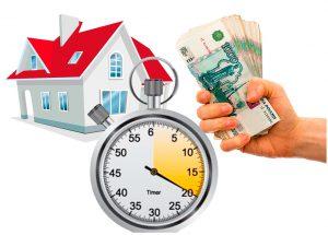 Срочный выкуп недвижимости – реальный выход из сложной финансовой ситуации!